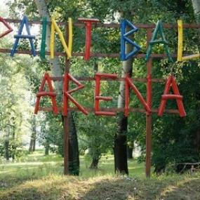 Paintball arena in Belgrade